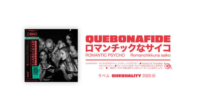 Quebonafide – ROMANTIC PSYCHO